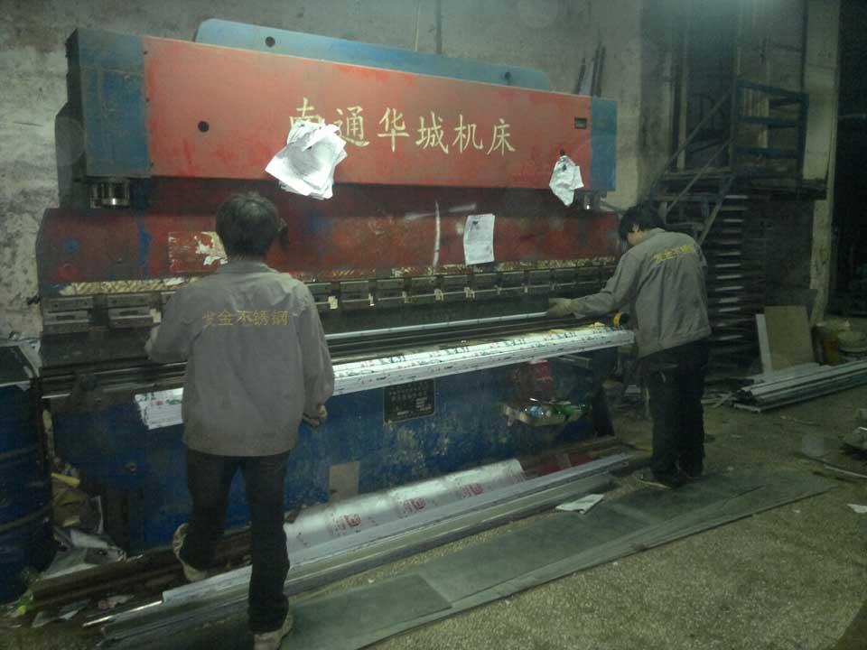不锈钢加工生产设备
