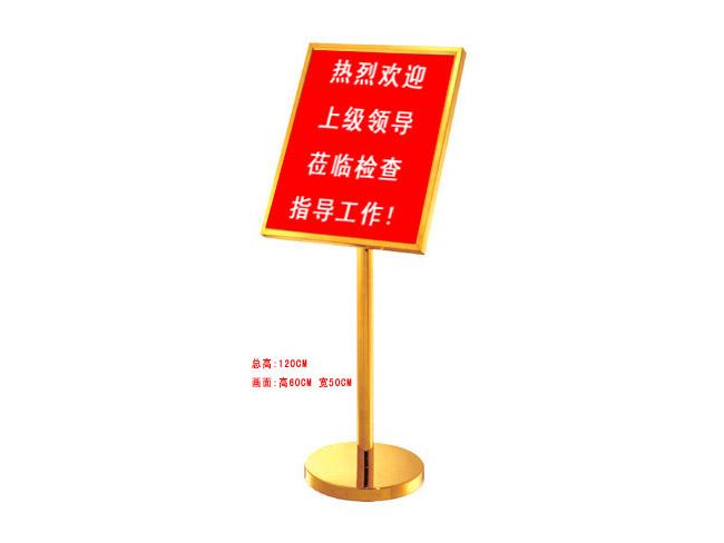 领导欢迎指示牌