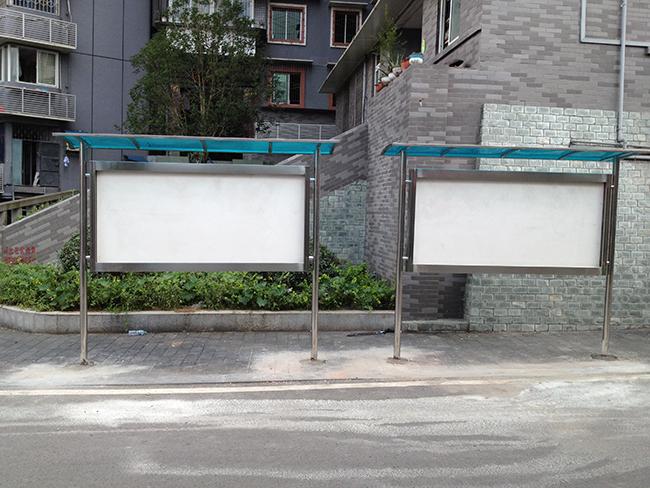 重庆不锈钢宣传栏